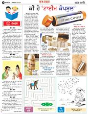 Magazine 2020-08-01