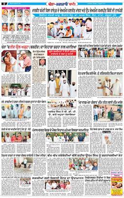 Khanna Bani 2020-08-02