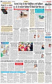 Chandigarh Main 2020-08-03
