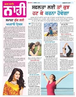 Magazine 2020-08-07