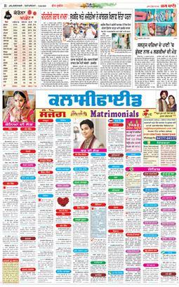 Amritsar Main 2020-08-15