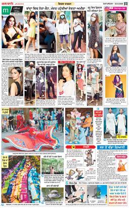 Amritsar Main 2020-08-22