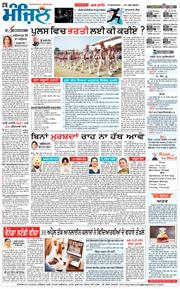 Chandigarh Main 2020-09-01