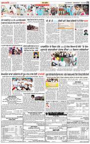 Amritsar Main 2020-09-02