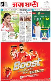 Chandigarh Main 2020-09-09