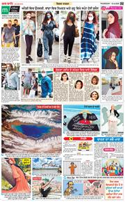 Chandigarh Main 2020-09-10
