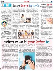 Magazine 2020-09-11