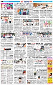 Khanna Bani 2020-09-12