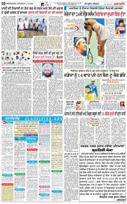 Chandigarh Main 2020-09-12
