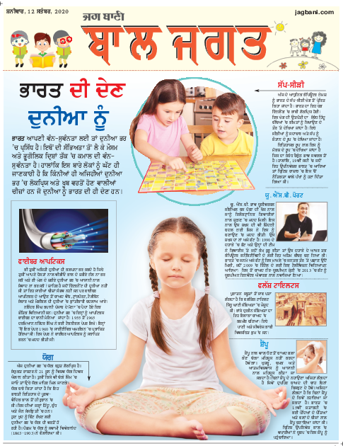 Magazine 2020-09-12