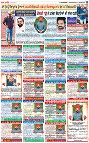 Ludhiana Main 2020-09-19