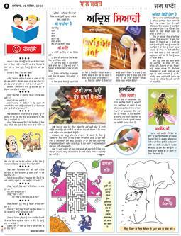 Magazine 2020-09-19