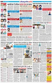 Fatehgarh Sahib Bani 2020-09-19