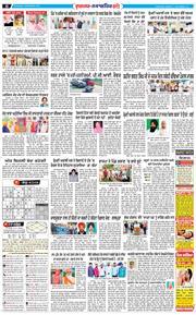 Roopnagar Bani 2020-09-21