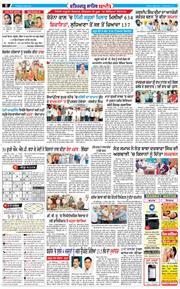 Fatehgarh Sahib Bani 2020-09-23