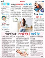 Magazine 2020-09-25