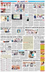 Khanna Bani 2020-09-28