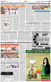 Amritsar Main 2020-09-29