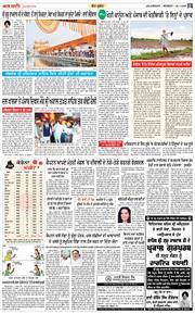 Amritsar Main 2020-11-02