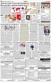 Amritsar Main 2020-11-05
