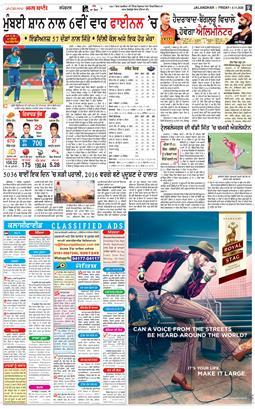 Amritsar Main 2020-11-06