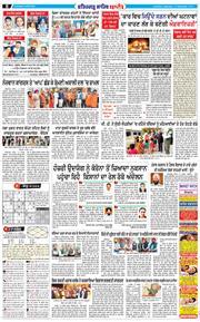 Fatehgarh Sahib Bani 2020-11-21