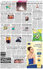 Chandigarh Main 2020-11-26