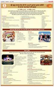 Bathinda Main 2020-11-30