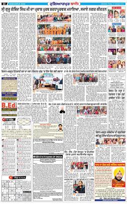 Hoshiarpur Bani 2021-01-22