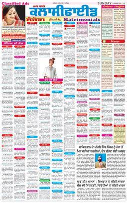 Jalandhar Main 2021-01-24
