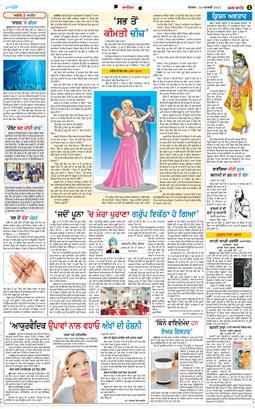 Magazine 2021-01-24