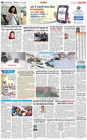 Chandigarh Main 2021-01-25