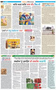 Jagraon Bani 2021-01-25