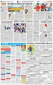Chandigarh Main 2021-02-23