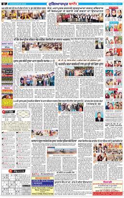 Hoshiarpur Bani 2021-02-23