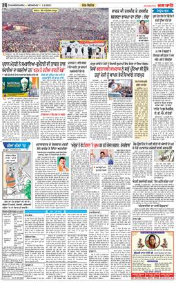 Chandigarh Main 2021-03-01