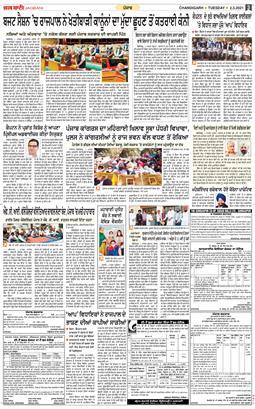 Chandigarh Main 2021-03-02