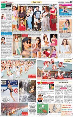 Chandigarh Main 2021-04-07