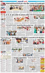 Jagraon Bani 2021-04-19