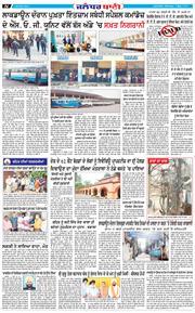 Jalandhar Bani 2021-05-03