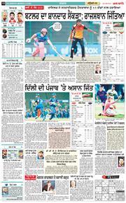 Jalandhar Main 2021-05-03