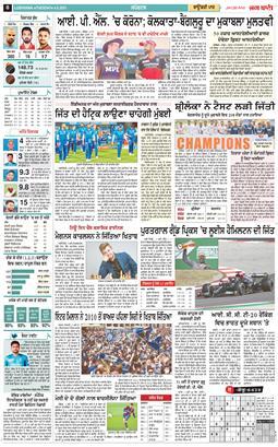 Ludhiana Main 2021-05-04