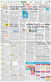 Amritsar Main 2021-05-05