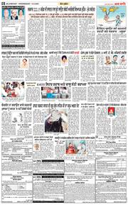 Jalandhar Main 2021-05-05