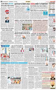 Chandigarh Main 2021-05-06