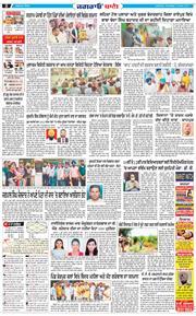 Jagraon Bani 2021-06-10