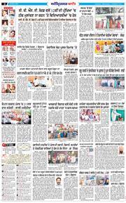 Amritsar Bani 2021-08-04