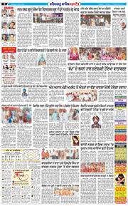 Fatehgarh Sahib Bani 2021-09-14