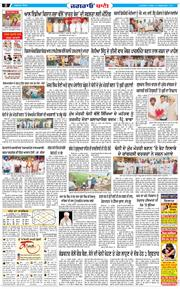 Jagraon Bani 2021-09-24