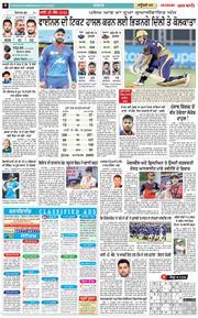 Chandigarh Main 2021-10-13